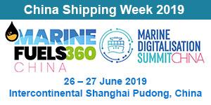 china-shipping-week-300x150-003